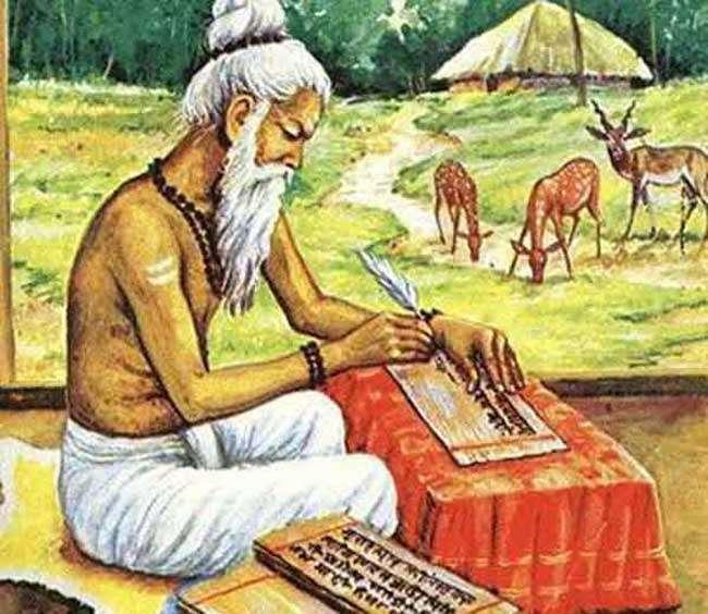 भृगु संहिता एक ऐसा ग्रंथ जिसमें कई जन्मों के राज व ज्योतिष संबंधी सभी जानकारी उपलब्ध है