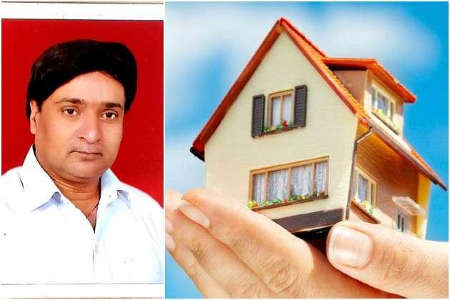घर खरीदने का सुनहरा मौका, अभी चूके तो फिर नहीं मिलेगा मौका