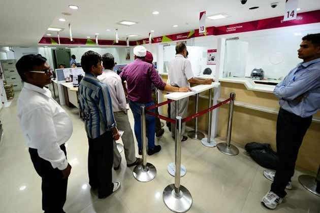 लेनदेन नियमों को लेकर बैंकों में हुए क्या बड़े बदलाव, यहां पढ़िए पूरी जानकारी