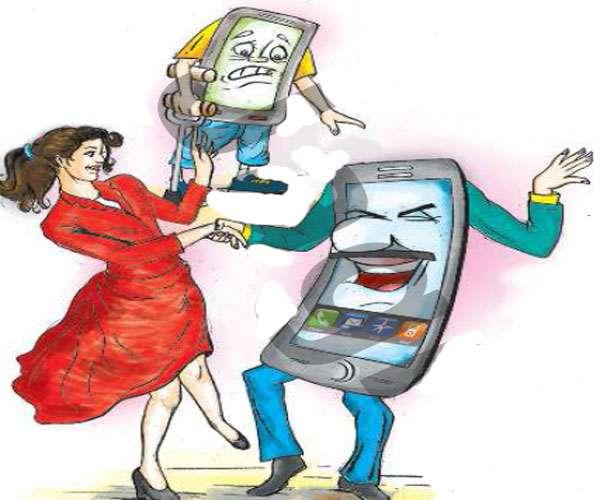 व्यंग्य: एंड्रायड फोन और मेरी फ्रीज्ड निजता