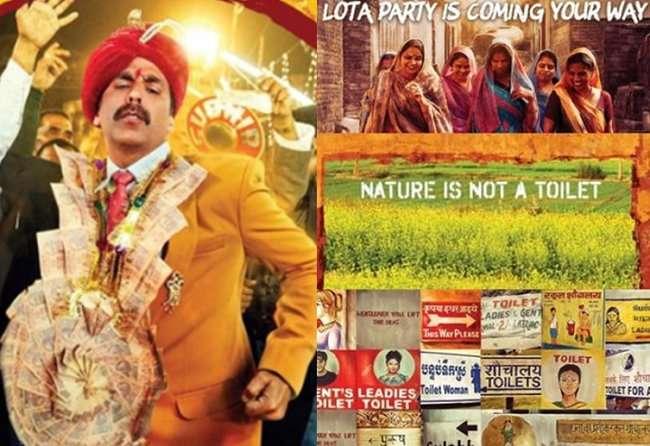 अपनी बारात ही में नाच रहे दूल्हा अक्षय कुमार और कह रहे- No Toilet, No Bride