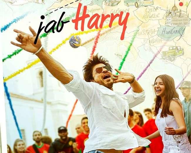 जब वी मेट के बाद अब हैरी की सेजल से मीटिंग करवायेंगे इम्तियाज़, शाहरुख-अनुष्का की फिल्म का नाम तय