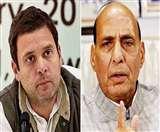 राहुल गांधी ने दो साल में सौ बार तोड़े सुरक्षा नियम : राजनाथ सिंह