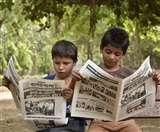 यहां फुटपाथ वाले बच्चे निकालते हैं अखबार, रिपोर्टर और संपादक भी खुद