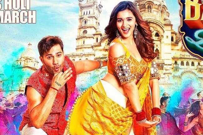 फ़िल्म रिव्यू: दमदार और मज़ेदार 'बद्रीनाथ की दुल्हनिया' (साढ़े तीन स्टार)