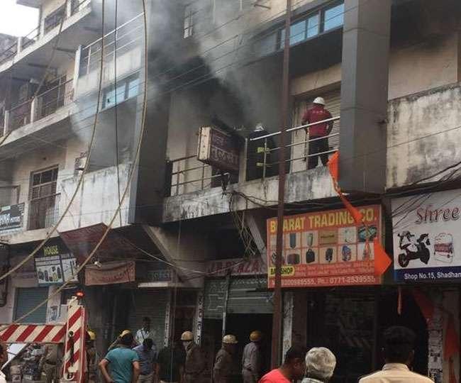 रायपुर में एक लॉज के अंदर लगी आग, 4 लोगों की मौत