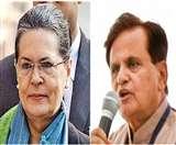 अहमद पटेल की जीत से कांग्रेस में जागी संघर्ष क्षमता