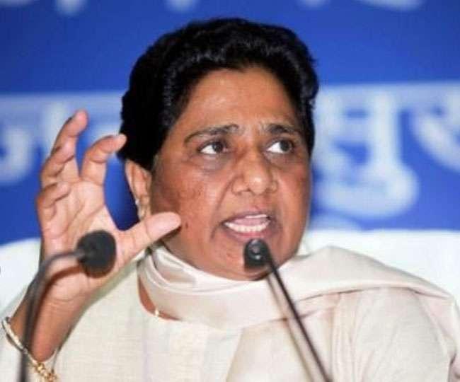 UP Election ResultS: बसपा की हार के लिए मायावती ने EVM को बताया जिम्मेदार