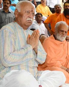 pics: मोहन भागवत ने गंगा पूजन और रुद्राभिषेक कर मनाया अपना जन्मदिन
