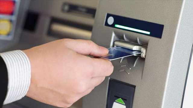 जिस ATM से निकाल रहे हैं पैसे वो सुरक्षित है या नहीं, ऐसे करें पता