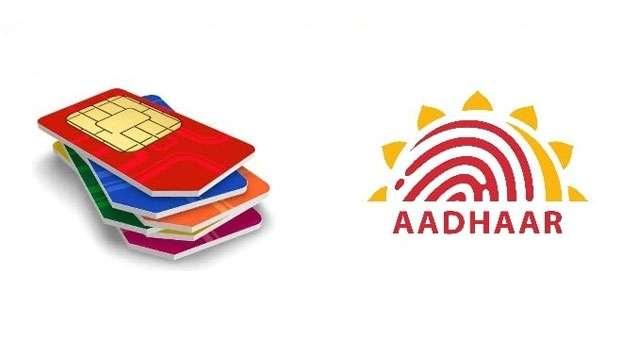 how to link aadhaar card with phone number. Black Bedroom Furniture Sets. Home Design Ideas