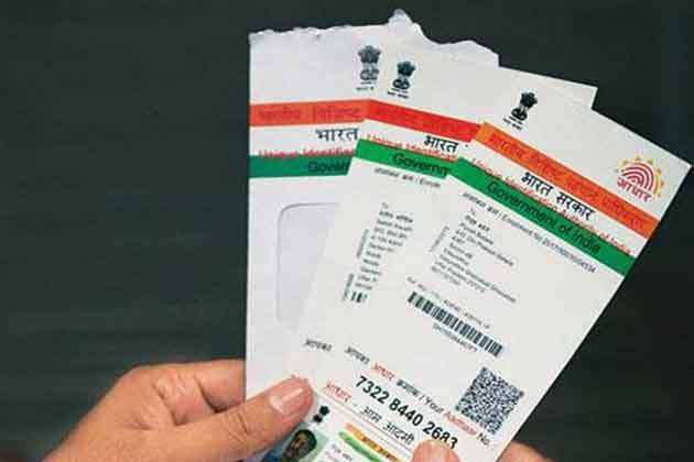 अब तक 81 लाख आधार कार्ड डिएक्टिवेट किए जा चुके हैं: सरकार