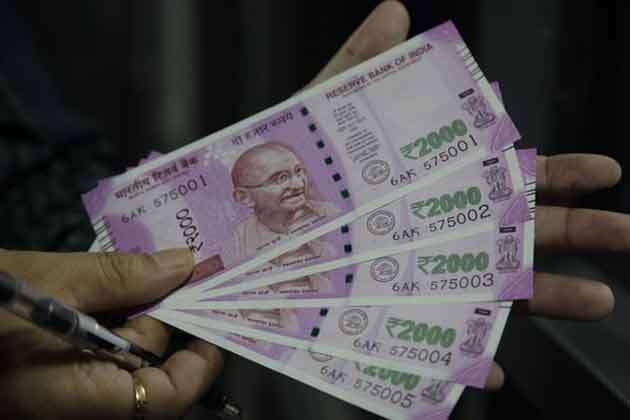 नोटबंदी के दौरान 1.7 लाख करोड़ की असामान्य नकदी जमा हुई: RBI