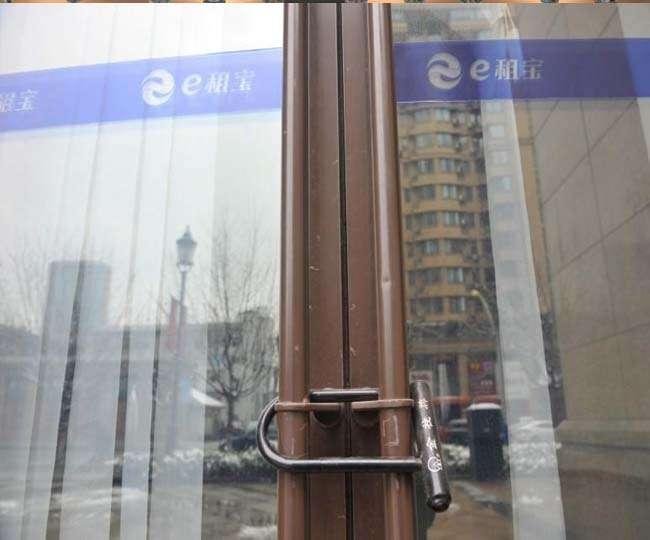 चीन में 49300 करोड़ रुपये की धोखाधड़ी में 26 को जेल