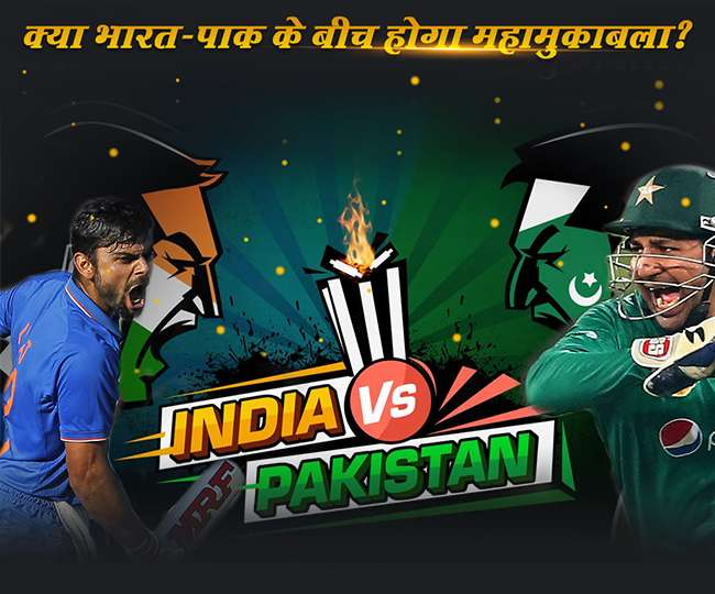 दिल थाम कर बैठें, फिर देखने को मिलेगा भारत-पाकिस्तान का महामुकाबला!