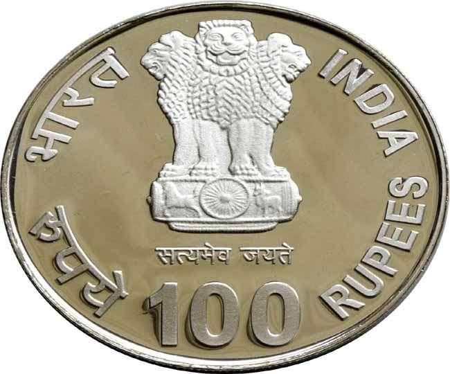 जल्द अा रहा है 100 रुपये का सिक्का, जानिए- क्या है खासियत
