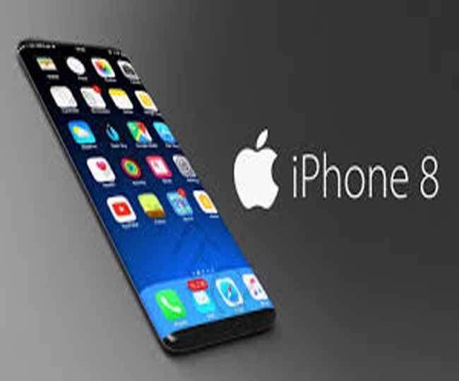 एप्पल ने लांच किया आइफोन-8 का नया मॉडल