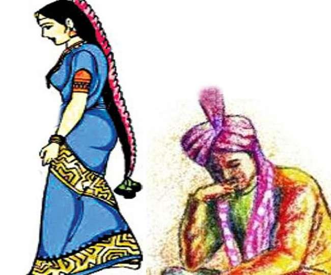 Bride Denied 35