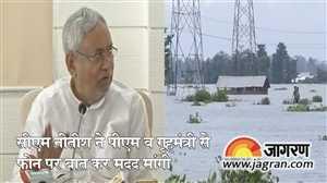 बाढ़ से बेहाल बिहार, CM नीतीश ने केंद्र से मांगी मदद