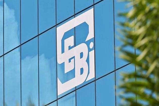 सेबी ने रीट्स और इनविट्स में म्युचुअल फंड्स के निवेश को दी मंजूरी, ब्रोकर फीस में भी की 25 फीसदी तक की कटौती