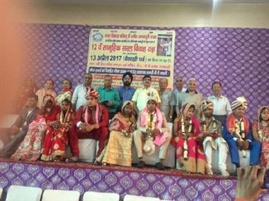जनकपुरी में 10 निर्धन कन्याओं का विवाह कराया