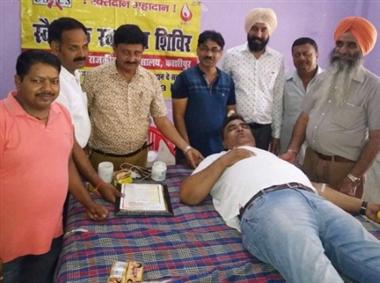स्थापना दिवस पर 80 लोगों ने किया रक्तदान