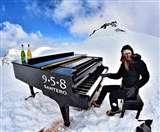 14 हजार फुट की ऊंचाई पर बजाया पियानो, दुनिया का सबसे ऊंचा कंसर्ट का दावा