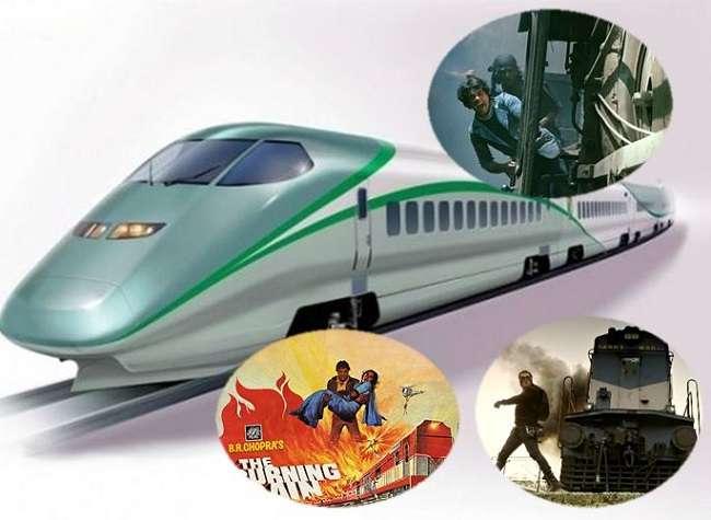 बॉलीवुड की पटरियों पर अब तक दौड़ी है रेलगाड़ी... अब उड़ेगी 'बुलेट ट्रेन'