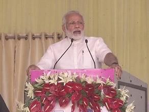 बिहार से पीएम मोदी का बड़ा एलान- देश के 20 यूनिवर्सिटी को बनाएंगे वर्ल्ड क्लास, देखें तस्वीरें...