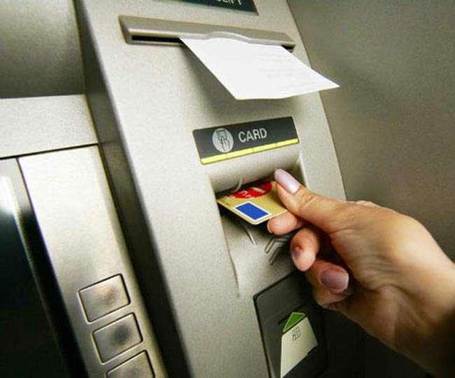ATM से कैश निकालने की लिमिट बढ़ी, बिहार बोला 'थैंक्यू मोदी'