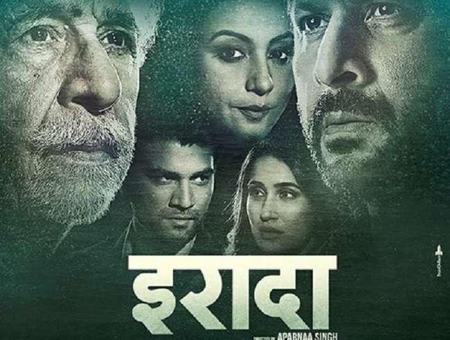 फिल्म रिव्यू: 'इरादा' (तीन स्टार)
