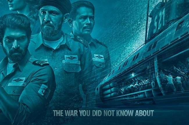 फिल्म रिव्यू: युद्ध की अलिखित घटना 'द गाजी अटैक'