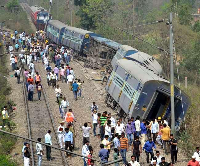 छह कोच गुजरने के बाद सातवें से डिरेल हुई ट्रेन, आरपीएफ महानिदेशक जांचेंगे