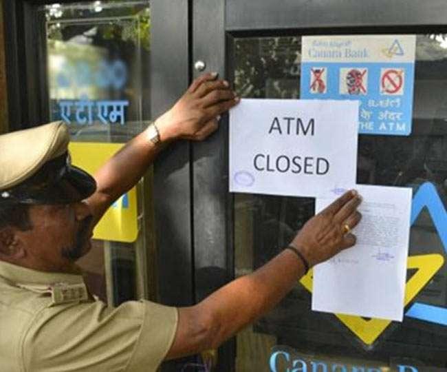 क्या सच में बैंकों में आपकी मेहनत की कमाई रैनसम वेयर के खतरे में है?