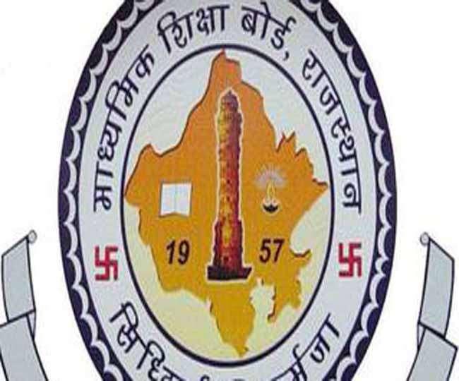 राजस्थान माध्यमिक शिक्षा बोर्ड 12वीं का परिणाम घोषित