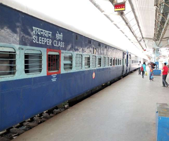 Indian Railways, IRCTC, Rly Enquiry, IRCTC PNR, Train Enquiry, Rail Info App, Indian Rail