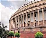 संसद के मानसून सत्र में सरकार पर हमलावर होगा विपक्ष