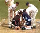 क्रिकेट के मैदान में हुआ बड़ा हादसा, बाउंसर लगने से पिच पर ही गई खिलाड़ी की जान