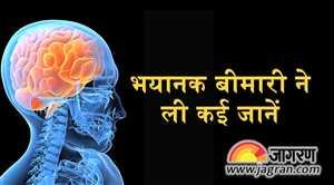 147 साल पुरानी है इंसेफ्लाइटिस बीमारी जिसने गोरखपुर में मचाया तांडव