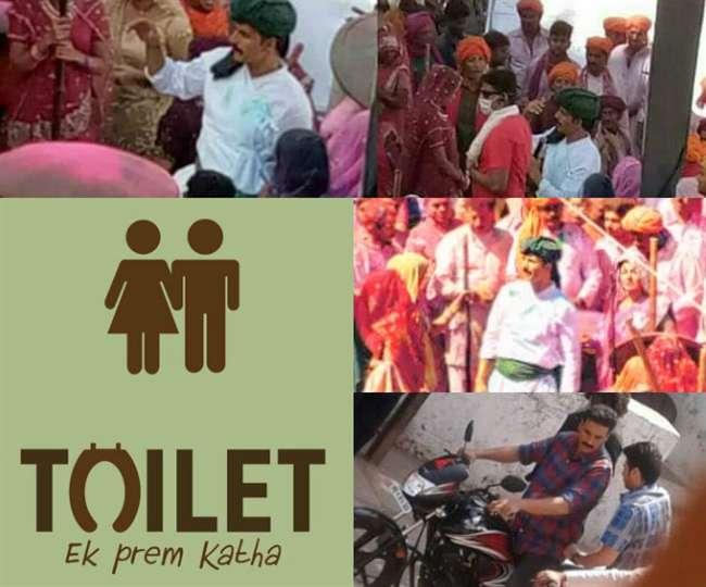 वायरल हुए अक्षय कुमार की फ़िल्म टॉयलेट:एक प्रेम कथा के ऑन-सेट पिक्चर्स