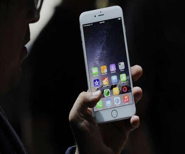 अब एप भी बताएगा कब कटेगी बिजली