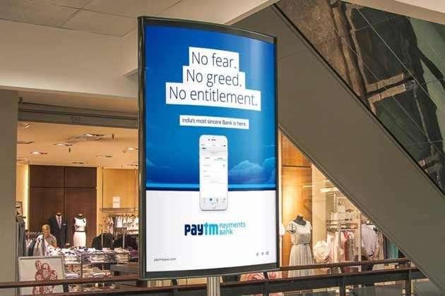 Paytm बनेगा पेमेंट बैंक, जाने आपके पैसे का क्या होगा?