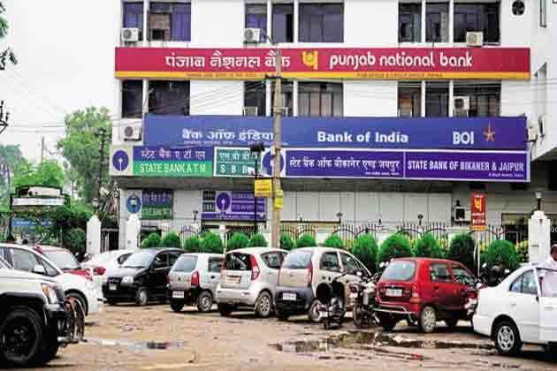 देश में बचेंगे केवल 12 सरकारी बैंक, इन बैंकों के नेतृत्व में होगा विलय