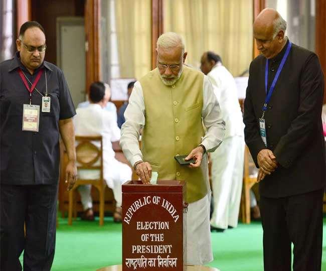 राष्ट्रपति चुनाव के लिए वोटिंग खत्म, 20 जुलाई को आएगा परिणाम