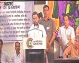 भाजपा पर राहुल का हमला, कहा- 'मेक इन इंडिया' योजना हुई फेल