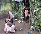 आधार-राशन कार्ड के चक्कर में 'भात-भात' कहते 11 साल की बच्ची ने तोड़ा दम