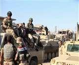 आइएस का सफाया, आखिरी गढ़ को इराक सेना ने ढहाया