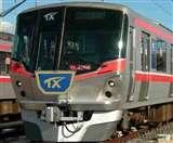 अनोखी माफी: सॉरी ट्रेन छूट गई 20 सेकेंड पहले