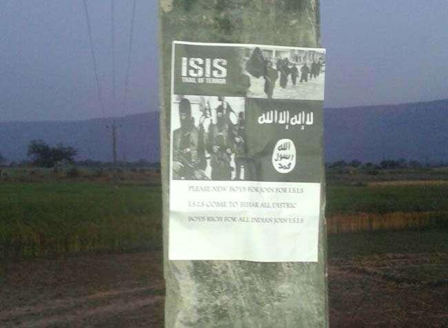बिहार में मिले ISIS के पोस्टर, निकाली स्लीपर सेल में भर्ती की वैकेंसी