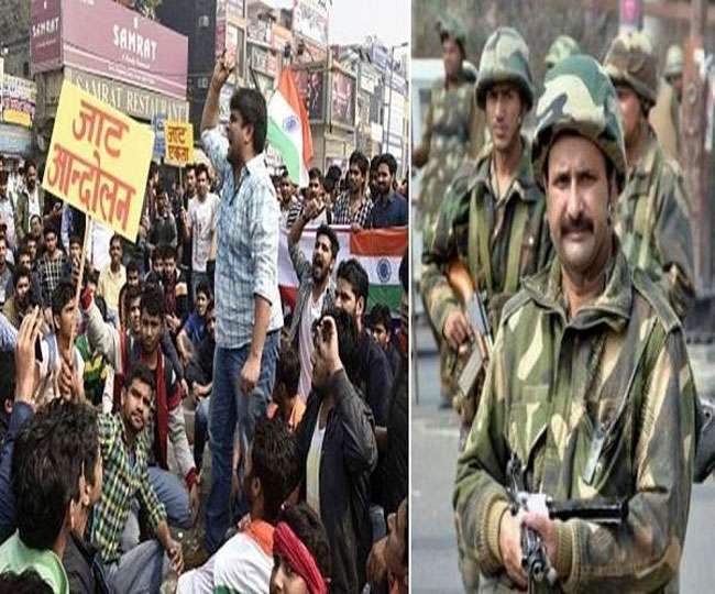 जाट आंदोलन: दिल्ली में नहीं घुसने दिए जाएंगे आंदोलनकारी, सभी सीमाएं सील